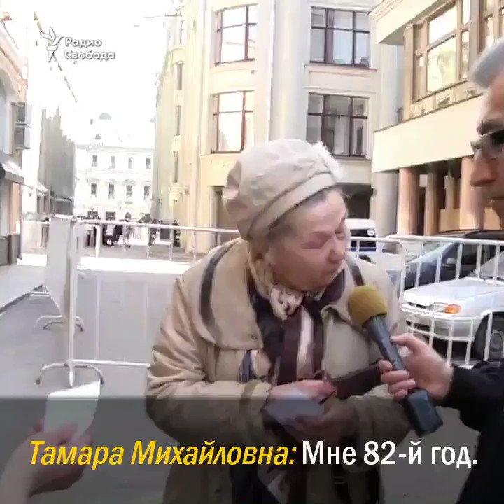 'Путин - это'... 82-летняя Тамара Михайловна вышла на акцию 'Надоел'