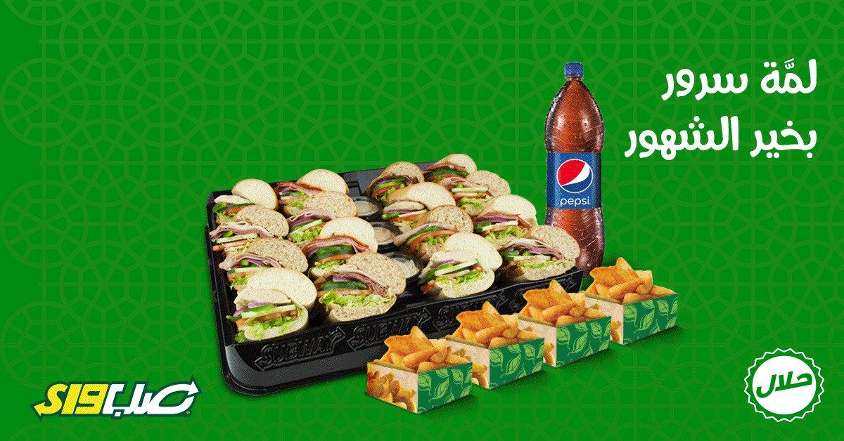 Subway Arabia Ar Twitter استمتع بألذ النكهات مع عرض طبق صب واى على الفطور أو السحور بـ ٩٩ ريال رمضان مبارك صب واى إفطار سحور