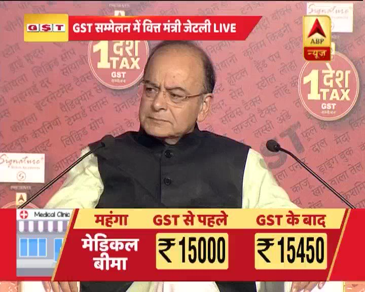 . @arunjaitley explains varying percentage of GST levied on personal c...