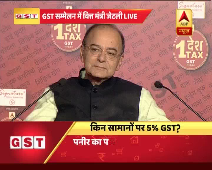 GST Sammelan: @arunjaitley shares history behind GST's implementation...