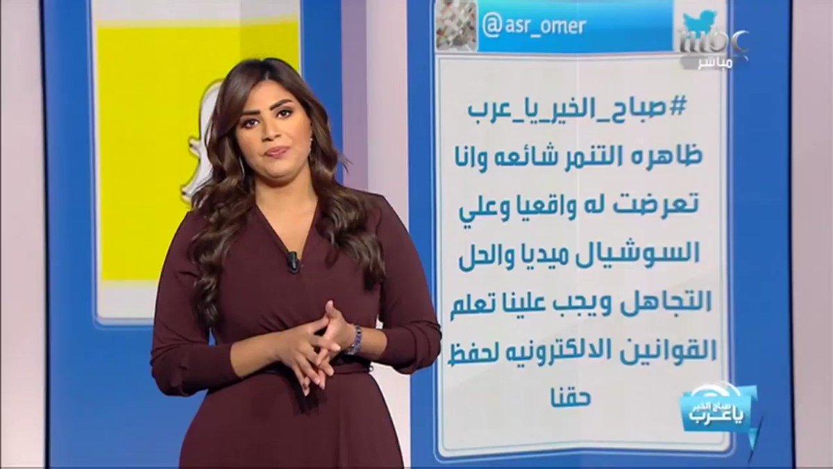 صباح الخير يا عرب On Twitter بالفيديو معلم يحقق أمنية طفلة لا