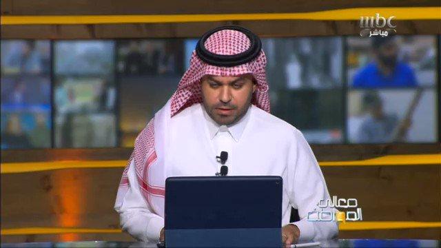 ZE5HOvQUOsc pTUM - مفتي السعودية يحذر من مخاطر الاستجابة لدعوات حراك 15 سبتمبر