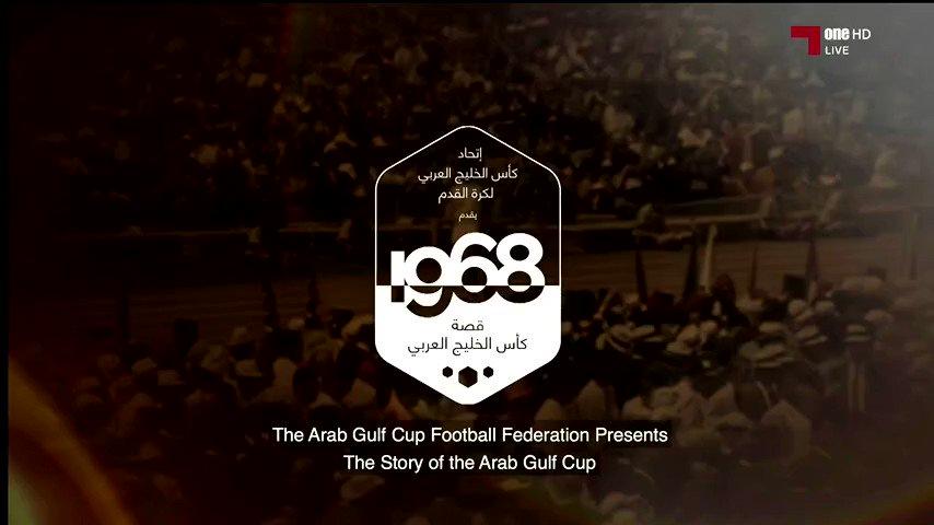 فيديو.. فيلم يرصد تاريخ كأس الخليج لكرة القدم وتشكيل الاتحاد #خليجي_23...