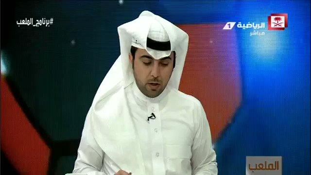ياسر القحطاني - الآسيوية صعبة علينا ولكن كل موسم نقترب منها #برنامج_ال...