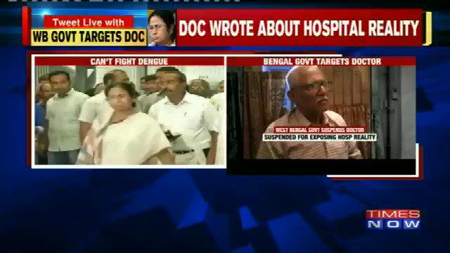 Dengue Patients : Latest News, Breaking News Headlines
