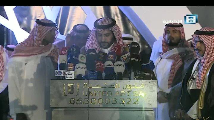 فيديو | الشيخ #فهد_آل_ثاني: يشترك القطري...