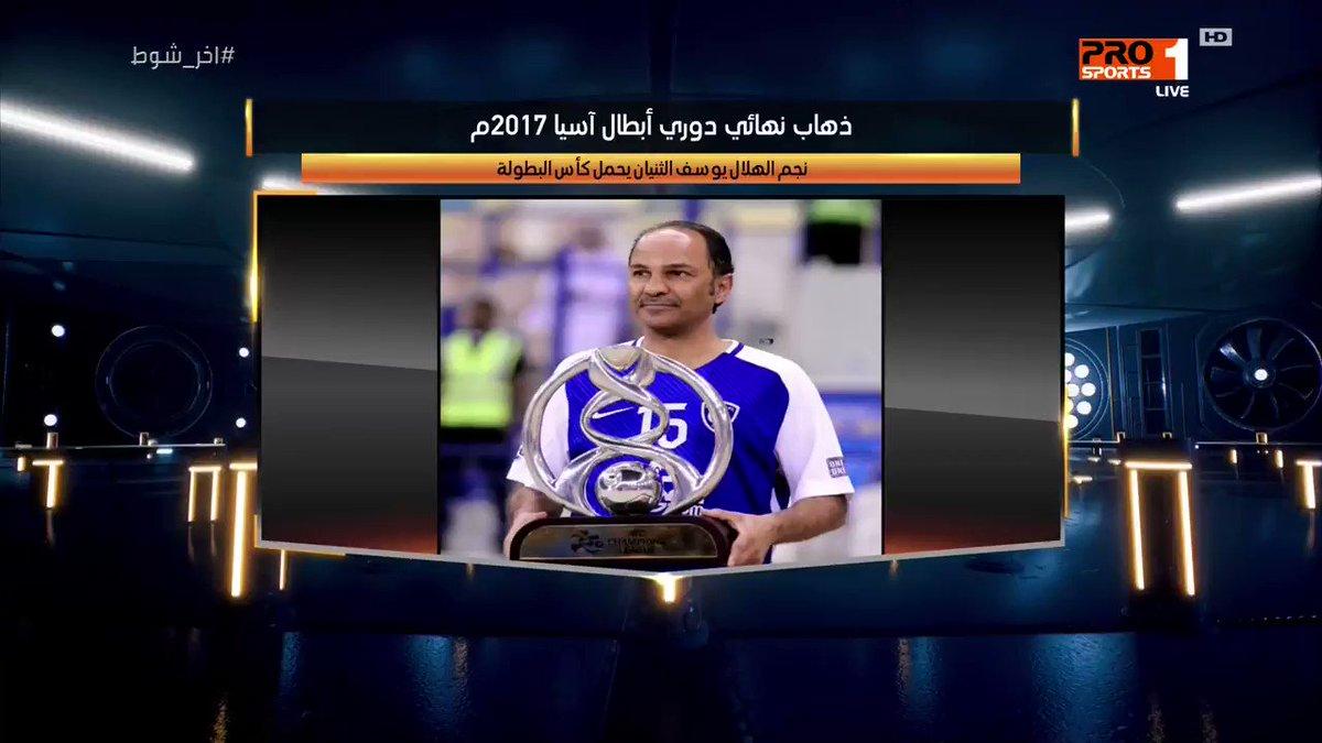 دباس الدوسري : كأس آسيا سعيد بتواجد يوسف...