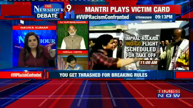 VVIP racism victim Nirala in conversatio...