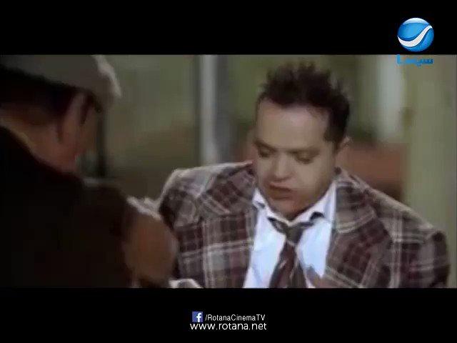 ο χρήστης روتانا سينما στο Twitter بص يا بابا الريشة قد