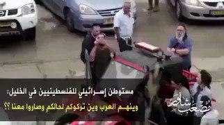 تركي الشلهوب🤐's photo on #القدس_ستبقي_عربيه