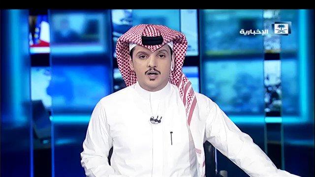 RT @alekhbariyatv: فيديو | #المملكة تهنئ #العراق على تحرير أراضيه من #داعش. #الإخبارية https://t.co/Pn0NuvAG1t