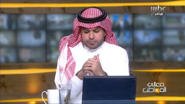علي العلياني: ما حدث حلقة البارحة مع سفي...