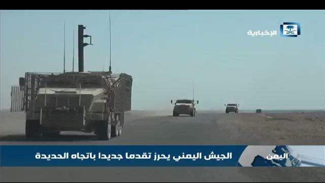 فيديو | الجيش الوطني يحرز تقدما جديدا با...