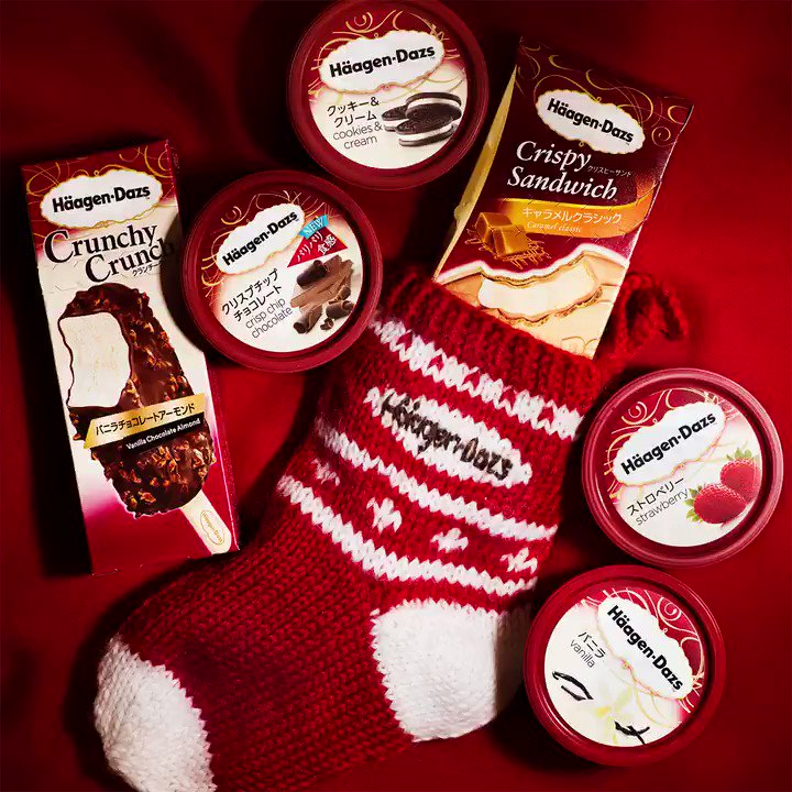メリークリスマス♪ #とろけるクリスマスを♡ #ハーゲンダッツ #haagendazs #merrychristmas