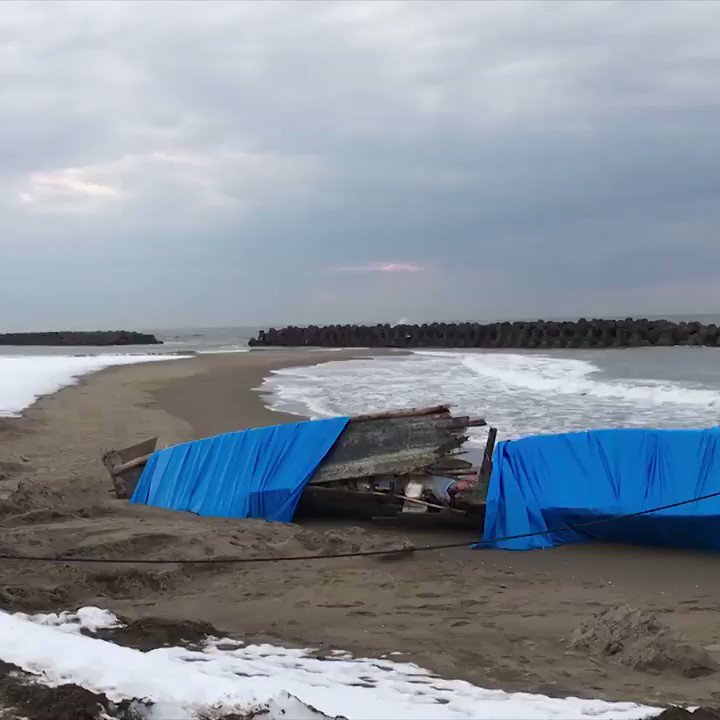 Eight dead bodies wash up with latest North Korean 'ghost ship' rupt.ly/5dvi6