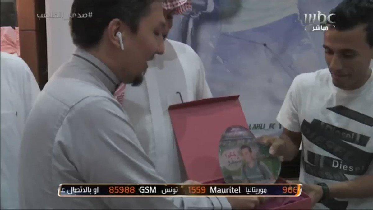 الأهلي يودع محمد عبد الشافي ويكرمه قبل إ...