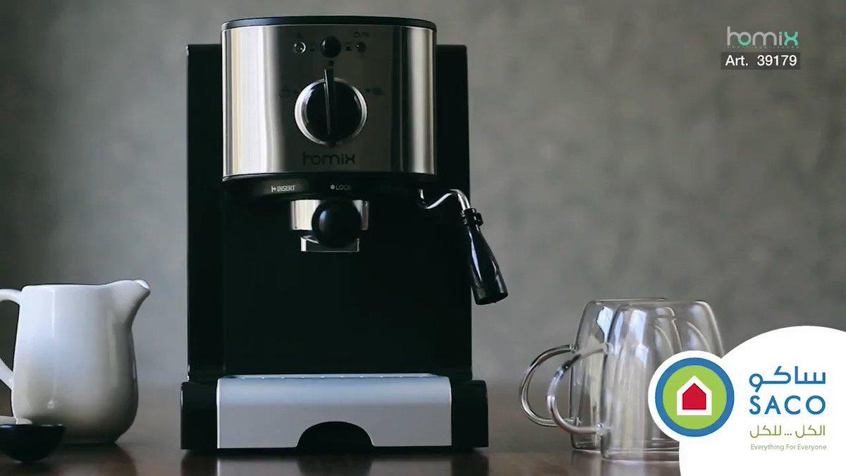الة قهوه من ساكو