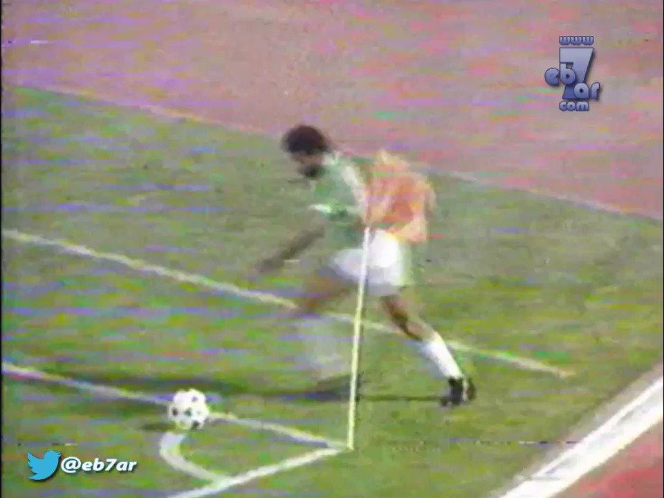 #الاهلي 2 #الرائد 0 كأس الملك دور ال16 م...