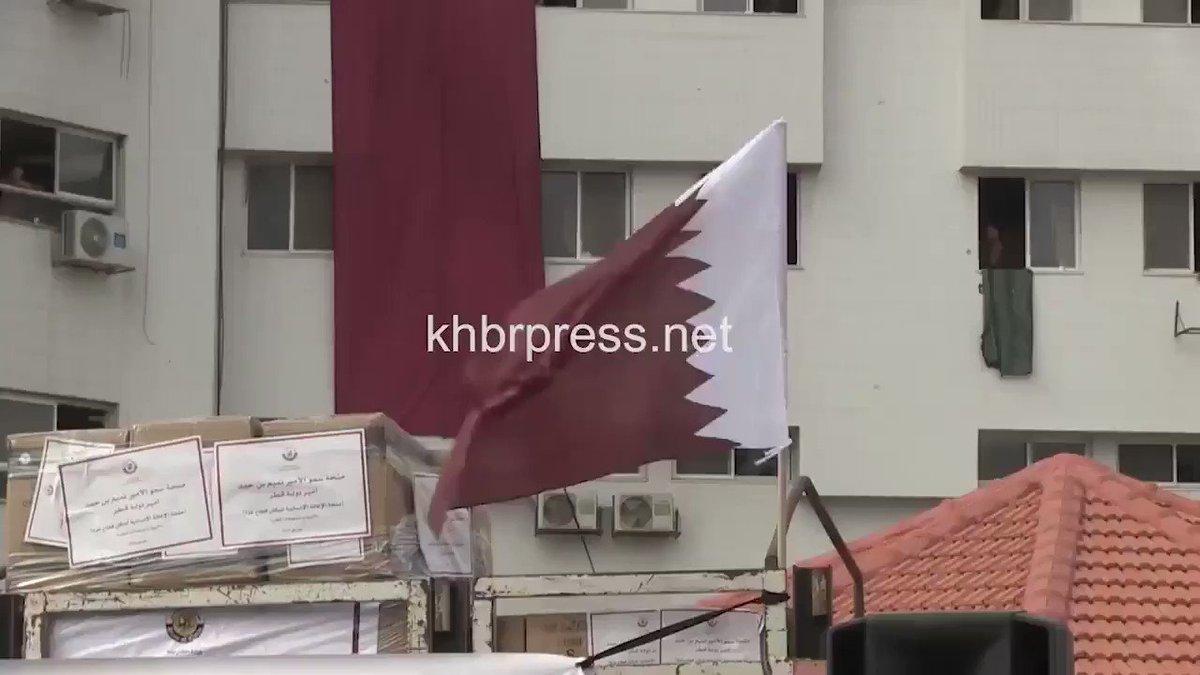 فيديو | #فلسطينيون_يطردون_سفير_قطر. #الإ...