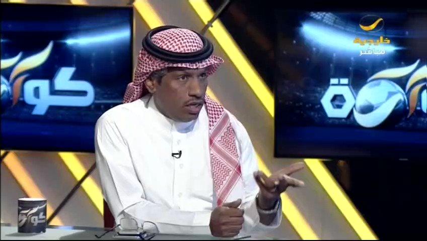 #عبدالعزيز_الغيامة: 99% من محللي التحكيم...