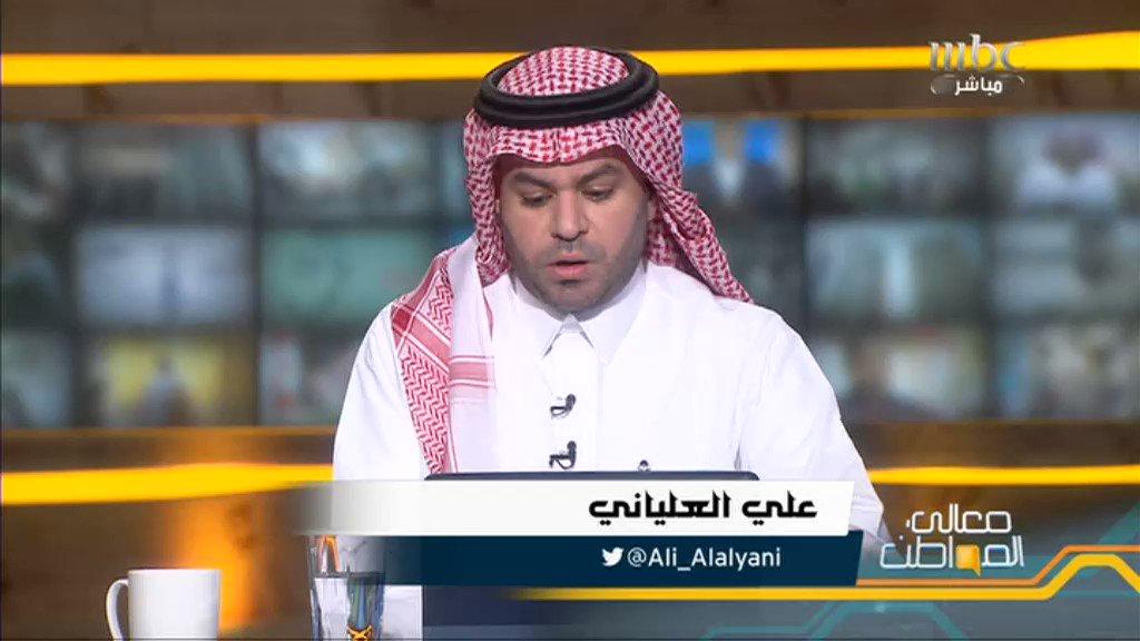 العلياني: سنقتل أي تطرف وسنقدم الإسلام ب...