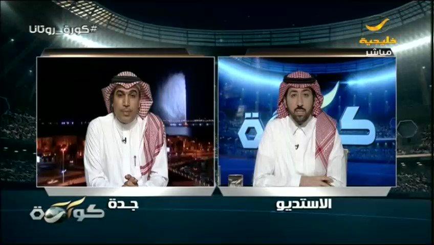 برنامج كورة's photo on #الاهلي_الغرافه