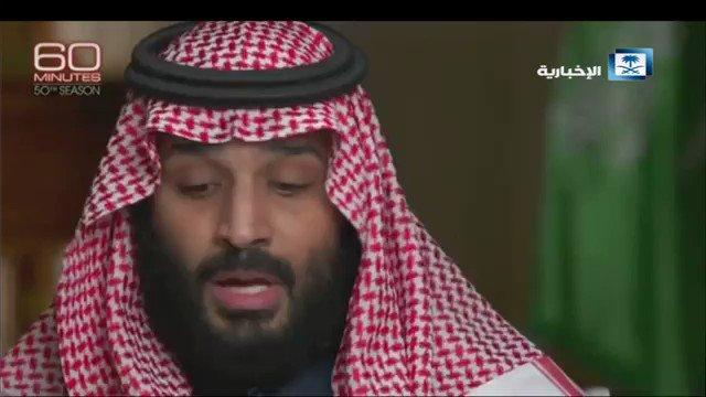 فيديو   #ولي_العهد: إذا طورت #إيران قنبل...
