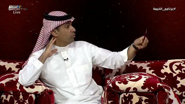عادل الملحم | بسطوا الأمور وأجلوا مباراة...