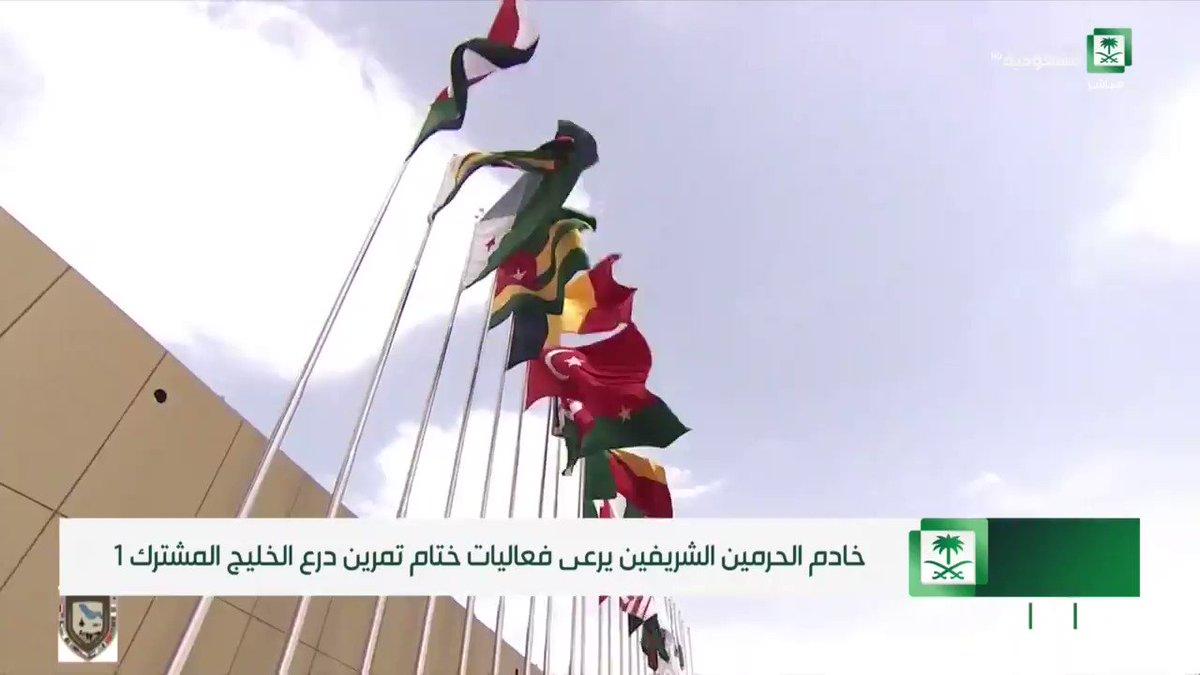 طيار ركن KSA's photo on #درع_الخليج_المشترك1