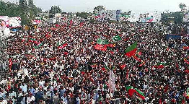PTI's photo on #PTIMardanJalsa