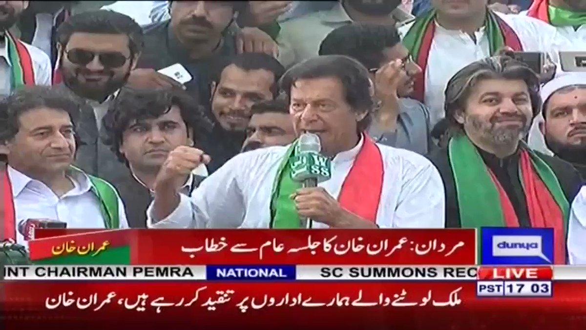 Sajida Ahmad Langha PTI's photo on #PTIMardanJalsa
