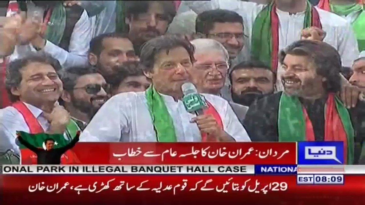 Chairman PTI Imran Khan Speech PTI Jalsa Mardan (16.04.18) 8/13 @ImranKhanPTI #PTIMardanJalsa