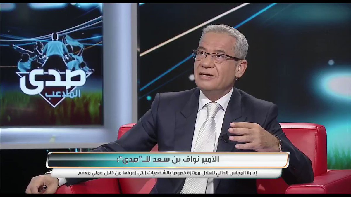 بعض تغريدات الجماهير للأمير نواف بن سعد...
