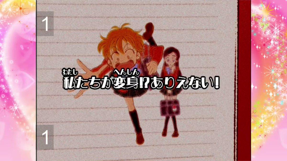 【祝!プリキュア放送700回】 歴代プリキュアTVシリーズサブタイトル700話分