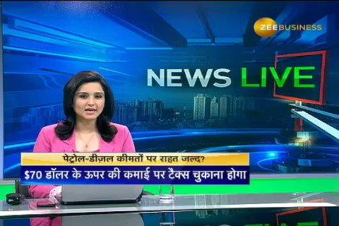 # Latest News Trends Updates Images - ZeeBusiness