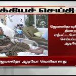 #Jayalalithaa