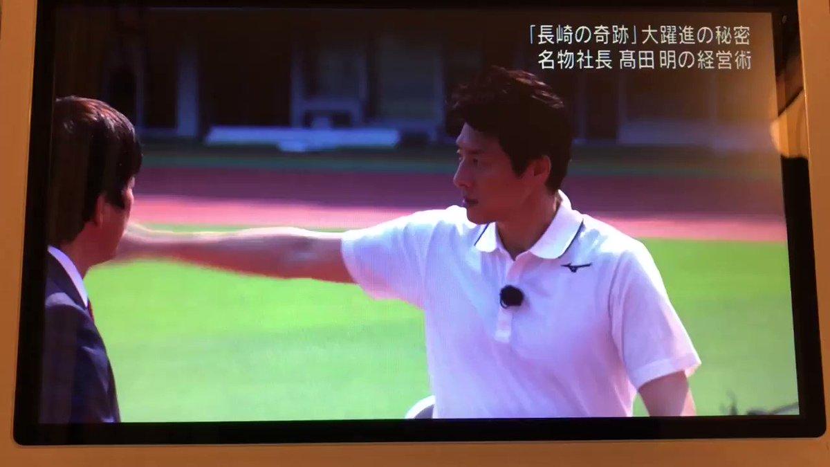 高田社長こそ、経営者の鑑だと思うのだけれど? 人を幸せにするってこと1番理解してると思う