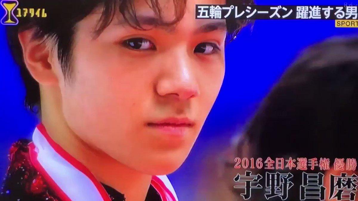 また過去録画。2016全日本 演技後泣いた後の昌磨くんの笑顔。 このフッと微笑む感じに胸が熱くなりました。