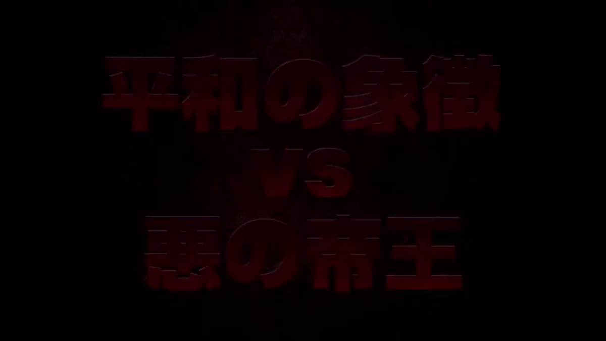 僕のヒーローアカデミア_アニメ公式さんの動画キャプチャー