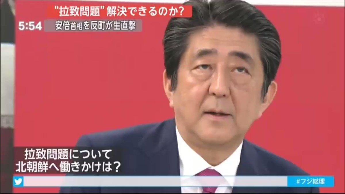 金正恩氏「なぜ日本は直接言って来ないのか?」に対して、 安倍先生「文在寅氏、ポンペオ氏が直接会って話している。え~、つまり『何故日本は直接言って来ないのか』と私は受け止めています。いわば、それには応じるかもしれない、という事、かもしれない」 こいつ、何言ってんのかな。