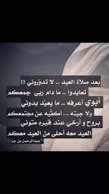 ابو حصه الروقي's photo on #العيد_الخميس