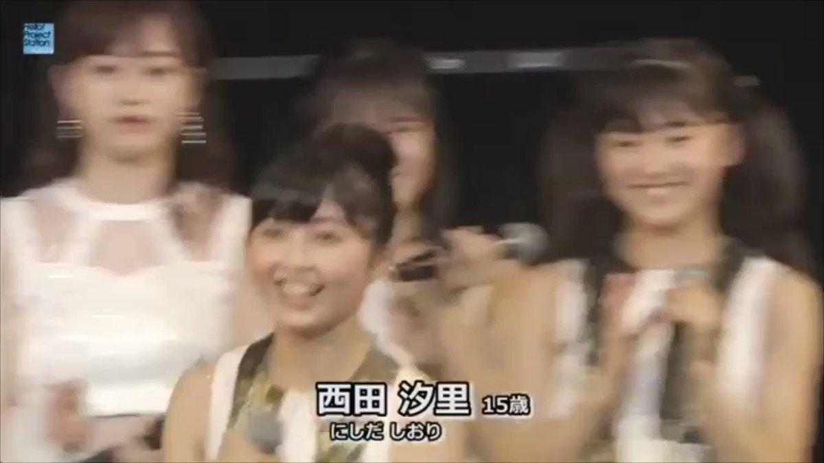 たけちゃん's photo on ハロステ