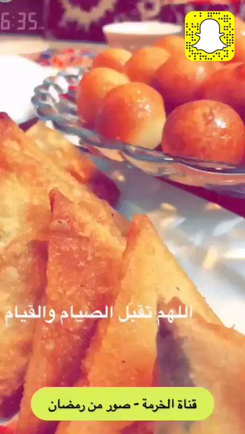قناه الخرمه   📺's photo on #كاس_العالم_2026