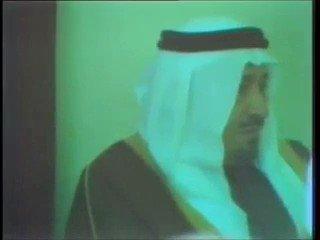 mohammed almatrafi's photo on #العيد_الخميس