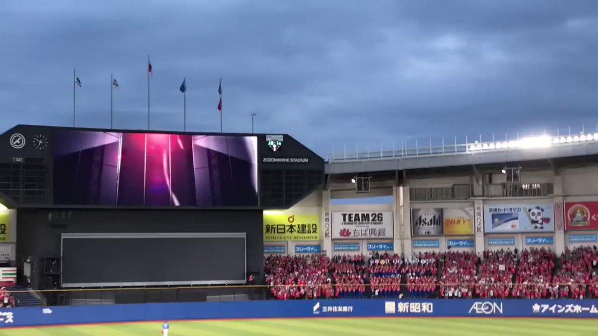 福浦選手の打席での習志野市立習志野高校吹奏楽部による応援です。#chibalotte