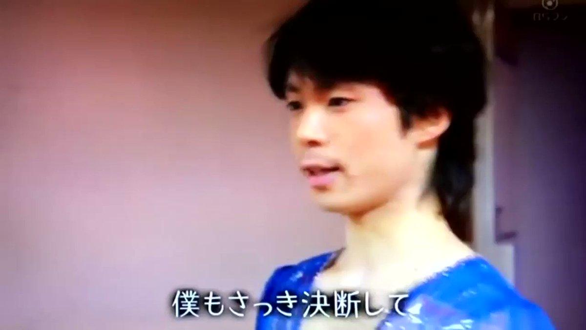 """町田くんが現役引退した発表してすぐに無良くんに""""いいライバルだった""""ってハグするシーン何回見ても泣ける。町田くんがこれからも幸せな日々を送れますように。"""