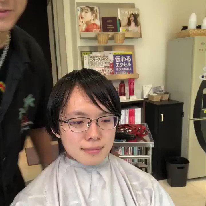 ツイッター見て来てくださったお客様🙇🏿♂️✨この前の動画が少しでも色んな人にかっこよくなる可能性があること知っていただけてよかった🔥🔥🔥 黒髪でもこんだけ動かせます😁✨そして爽やか君になります😁✨