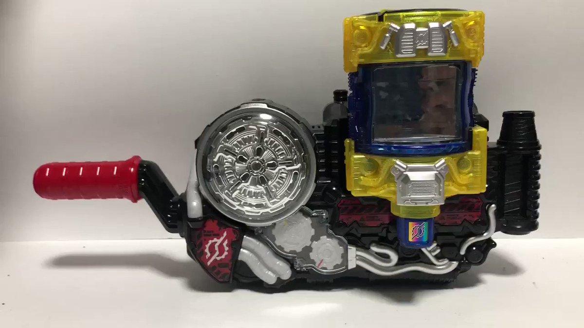 仮面ライダービルド DXジーニアスフルボトルに関する画像7