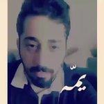#بيت_واحد_من_قصيدك Twitter Photo
