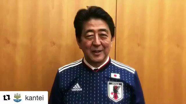 今夜から、いよいよ、サッカー日本代表の熱戦が始まります。 がんばれ!ニッポン!